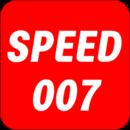 스피드007무료국제전화(홈화면 직통다이얼 제공)