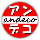 andeco * guitar