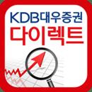 KDB대우증권 다이렉트