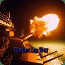 战舰战争游戏
