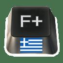 Flit Greek layout