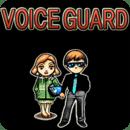 보이스 가드(Voice Guard)
