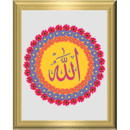 QURAN - The Complete Guide