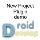 DDNewProjectPluginExample