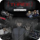 女刑事・三岛遥の事件簿1 THREE