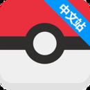 Pokemon Go中文站