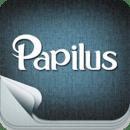 파피루스 매거진 리더