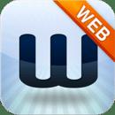 웹하드모바일