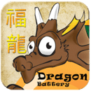 Dragon Battery(용배터리)