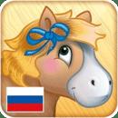 Smart Speller Russian (Kids)