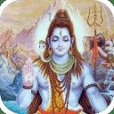 Shiv ji Aarti