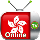 香港电视直播