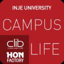 인제대학교 - CampusLife