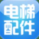 中国电梯配件行业门户