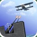 Sea Battle War 3D