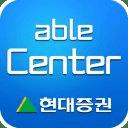 현대증권 Able Center(고객만족센터)