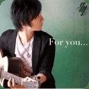 Matsui Yuki