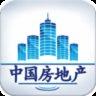 中国房产开发行业