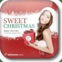 달콤한크리스마스(Original)-신세경,에피톤프로젝트