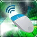 wifi超酷鼠标