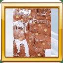 Winter puppy Live Wallpaper