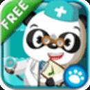 Hospital Free