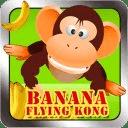 香蕉飞香港