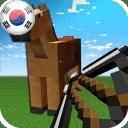 블럭 마인크래프트 3D