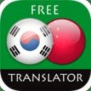 韩国 - 中国翻译。