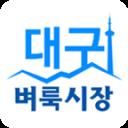 대구벼룩시장 – 대구, 경북 지역 생활정보