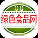 重庆绿色食品网