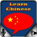 Learn To Speak: Chinese