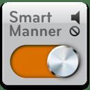 智能方式 Smart Manner v1.2