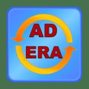 ADERA(西暦和暦変换)