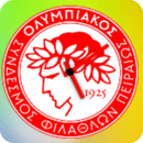 Clock Olympiakos
