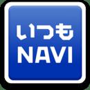いつもNAVI (SoftBank版 地図ナビ)