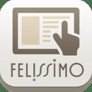 フェリシモデジタルカタログ