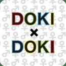 DOKI×DOKI恋爱 恋爱ゲーム 恋人ゲーム 恋人