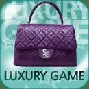 명품게임 (Luxury game)