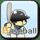 【无料】野球チーム育成ゲーム☆自分だけのチームを作ろう♪