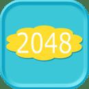 全民版2048