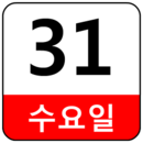 다이어리노트10.1(800x1280)
