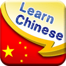 Learn Mandarin Chinese Phrases