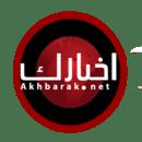 Akhbarak