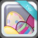 复活节彩蛋键盘