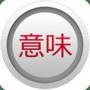 IMI Free - Japanese Dictionary