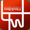 이태완영어스쿨 - 2017수능 93% 할인