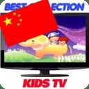 卡通儿童电影