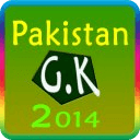 pakistan quiz & gk 2014