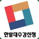 한밭대학교 수강신청